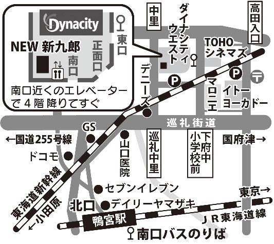 ダイナシティ地図2