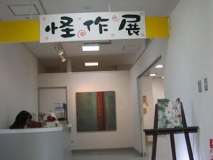 2005-001